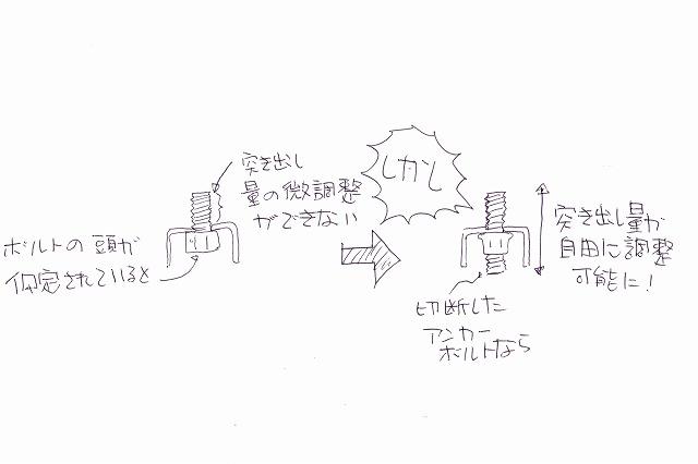 IMG_20190906_0001.jpg