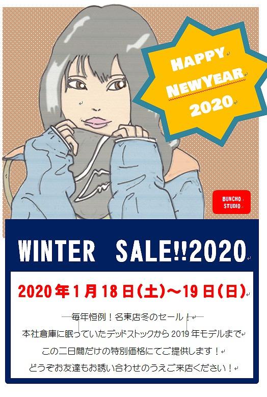 スクリーンショット 2019-12-24 13.42.46.jpg