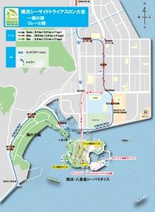 トライアスロンのコースマップ