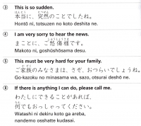 okuyami