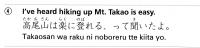 takao_san