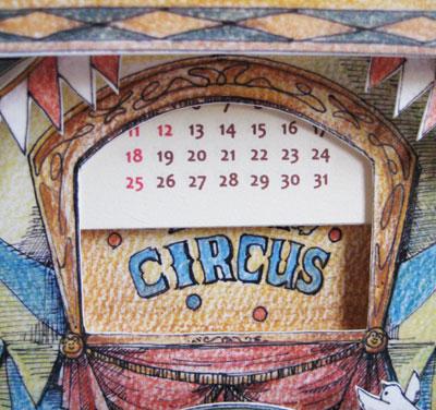 カレンダー入れ替え中