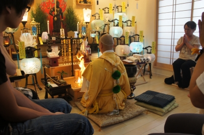 難消除の祈祷祭 頼藤直秀