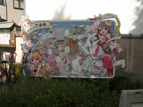 (c)http://toromi.ciao.jp/