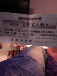2009110121380000.jpg