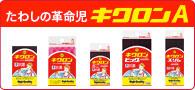 kikulon_a_link_banner.jpg