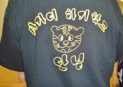 20周年記念のTシャツです