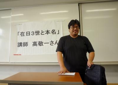 学習会の先生です