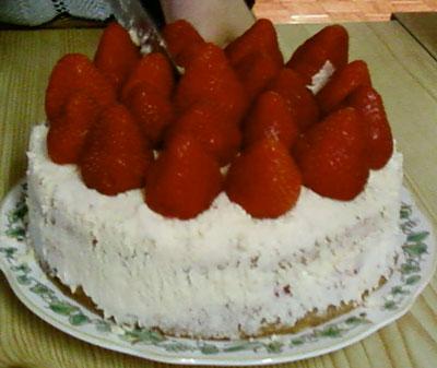 Shimas cake