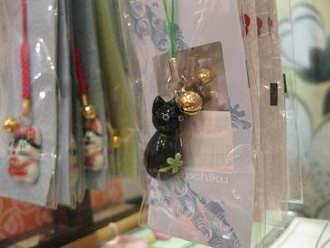 黒猫ストラップ