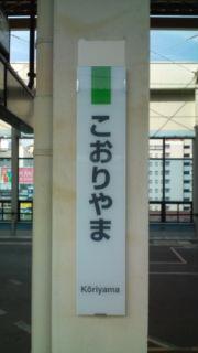 20100828100135.jpg
