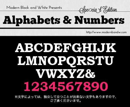 モノトーン, 雑貨, アルファベット, オブジェ,タイポグラフィー,  Black and White