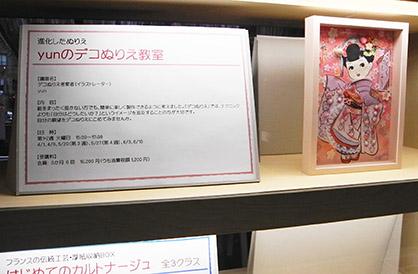 ARAKAWA 1-1-1 ギャラリー