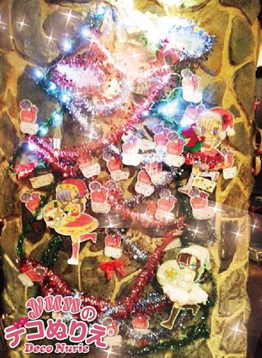 けふなろクリスマス3