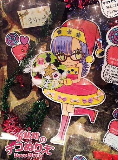 けふなろクリスマス4