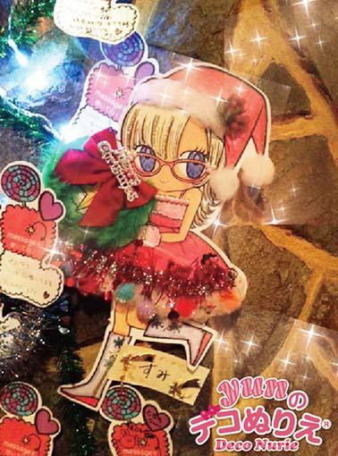 けふなろクリスマス5