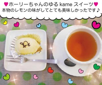 デコぬりえcafe4