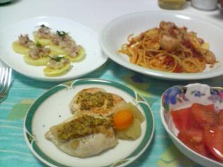 イタリアンな夕食
