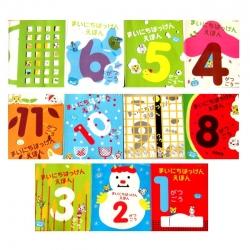こどもちゃれんじほっぷ まいにちはっけんえほん(3-4歳児用) 2006年-2007年版 11冊セット