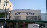 平野商店街