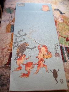 金魚の浮世絵一筆箋