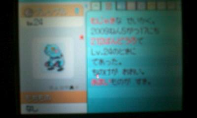 090518_0049~010001.jpg