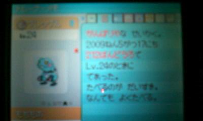 090518_0049~020001.jpg