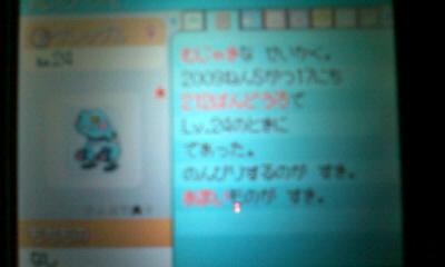 090518_0050~010001.jpg