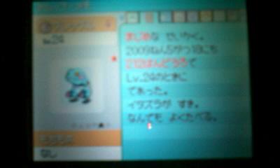 090518_0050~020001.jpg