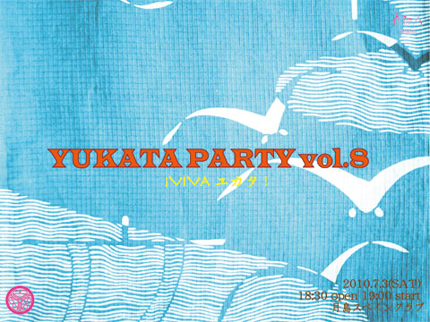 YUKATA PARTY vol.8ポスター
