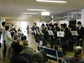 千代田中学校ミニコンサート3年生