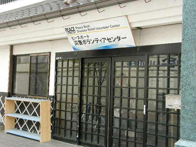 P5021634.JPG