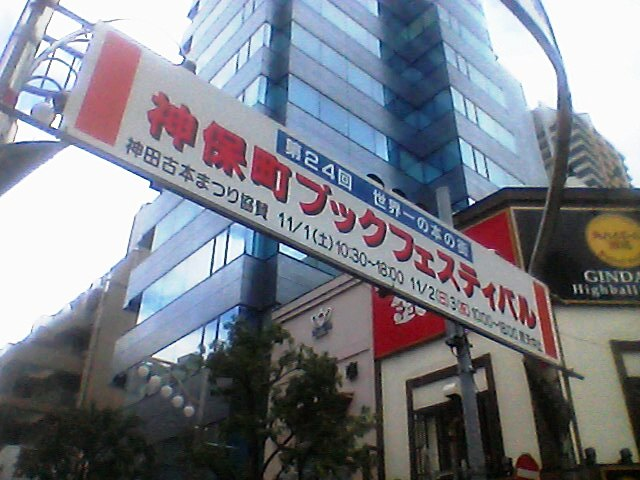 K0110010.JPG