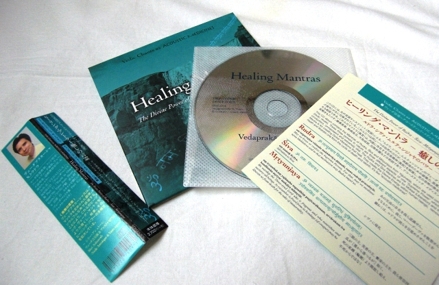 healing-mantras1.JPG