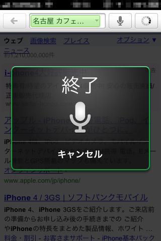 APP_002D.jpg
