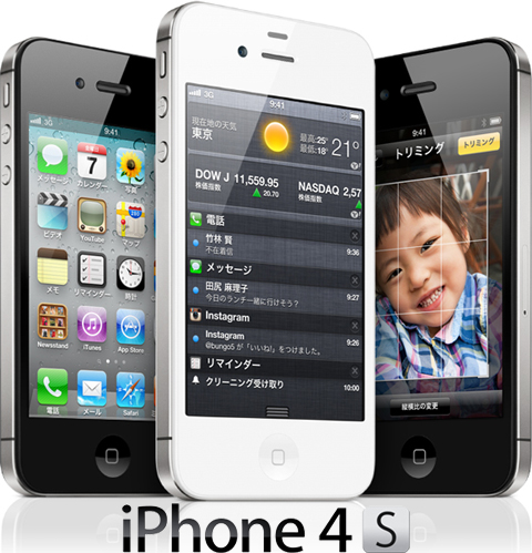 iPhone4s CB.jpg