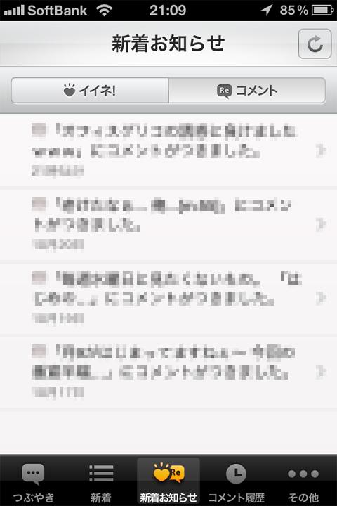 20111021D.jpg