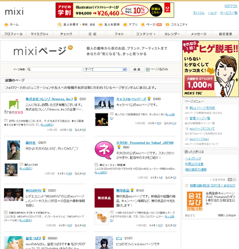 20111021H.jpg