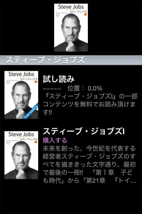 20111101B.jpg