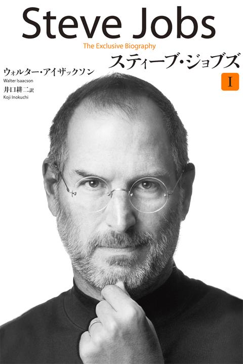 20111101C.jpg