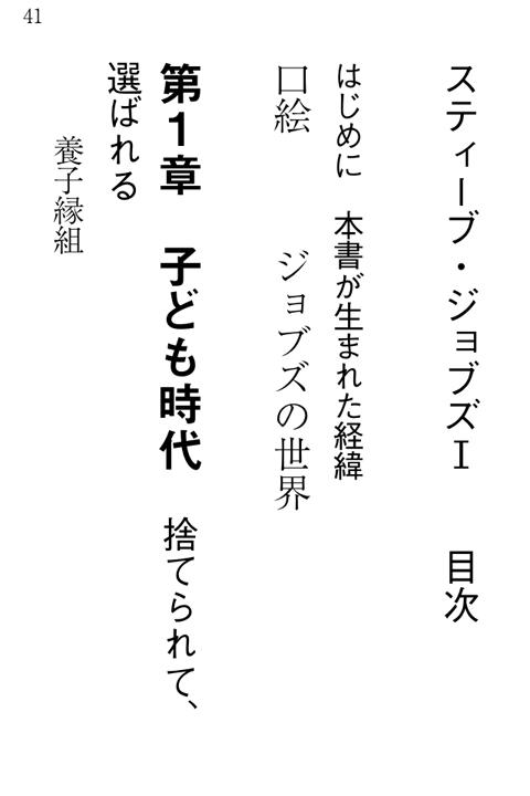 20111101E.jpg