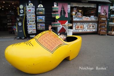 大きな木靴~♪