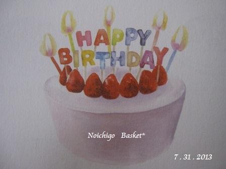 H*chan Happy Birthday★