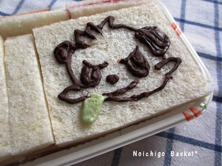 お弁当~♪