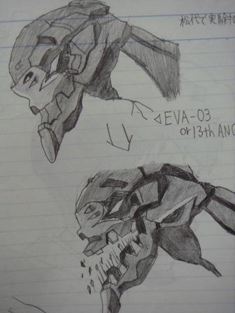 EVA03
