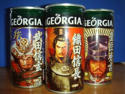 戦国ジョージアコーヒー