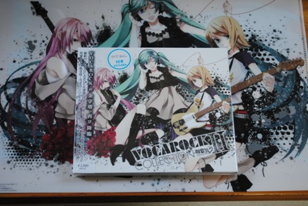 VOCAROCK?COLLECTION初音ミク
