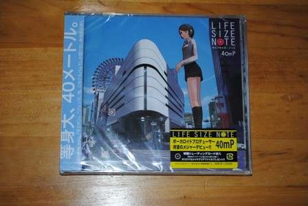 40mPさんのアルバム☆LIFE SIZE NOTE