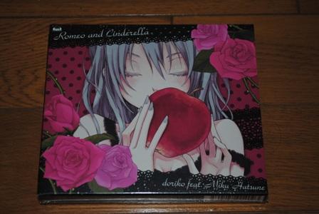 dorikoさんのアルバム☆ロミオとシンデレラ