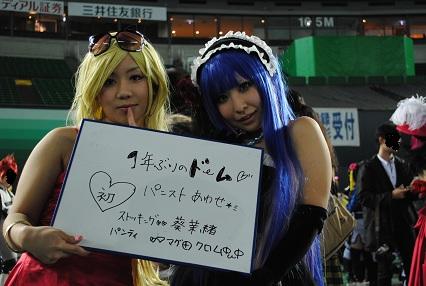 110123葵茉緒さん、マグ+クロムさん03